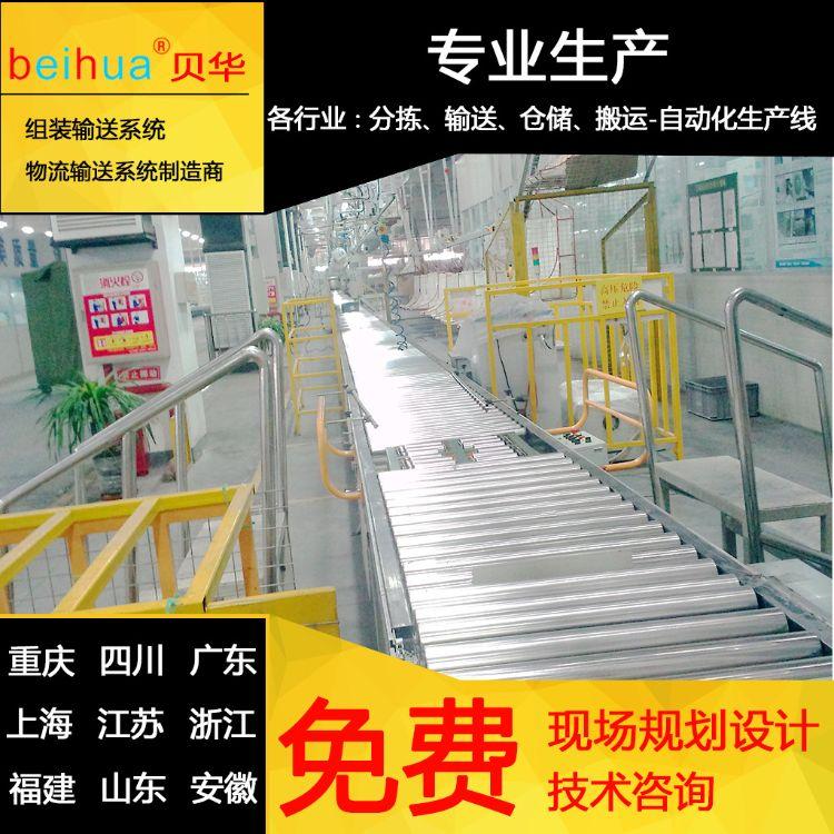 转弯滚筒线 辊筒流水线输送线 自动化生产线 厂家直供 贝华科技