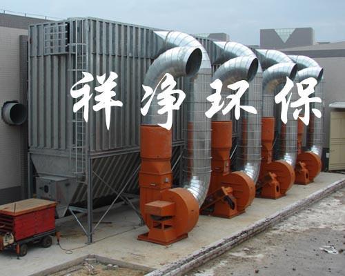 除尘器 除尘设备 福建除尘器厂家 福州除尘设备 可定制