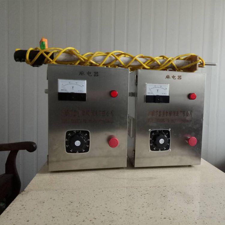 厂家直销 生猪麻电器 卫生检查需要的小型麻电器 屠宰场麻电设备