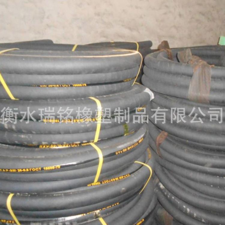 胶管厂家 专业生产 低压耐磨耐油胶管 品质保证诚信服务厂家直销 质优价廉 薄利多销