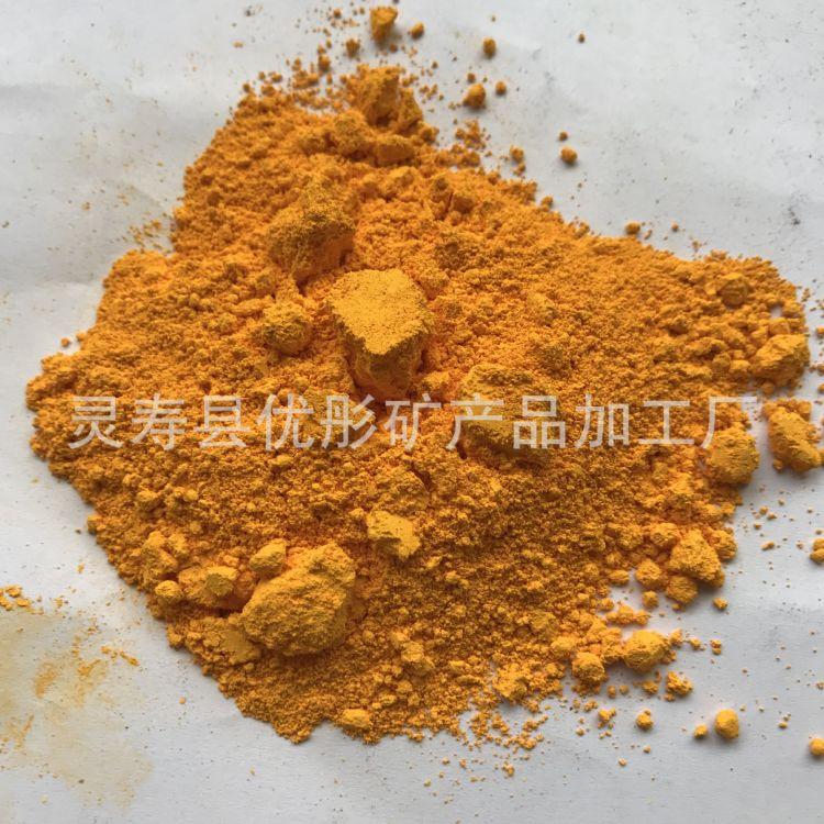 厂家直销耐高温铬黄  橡胶 涂料用无机颜料103铬黄