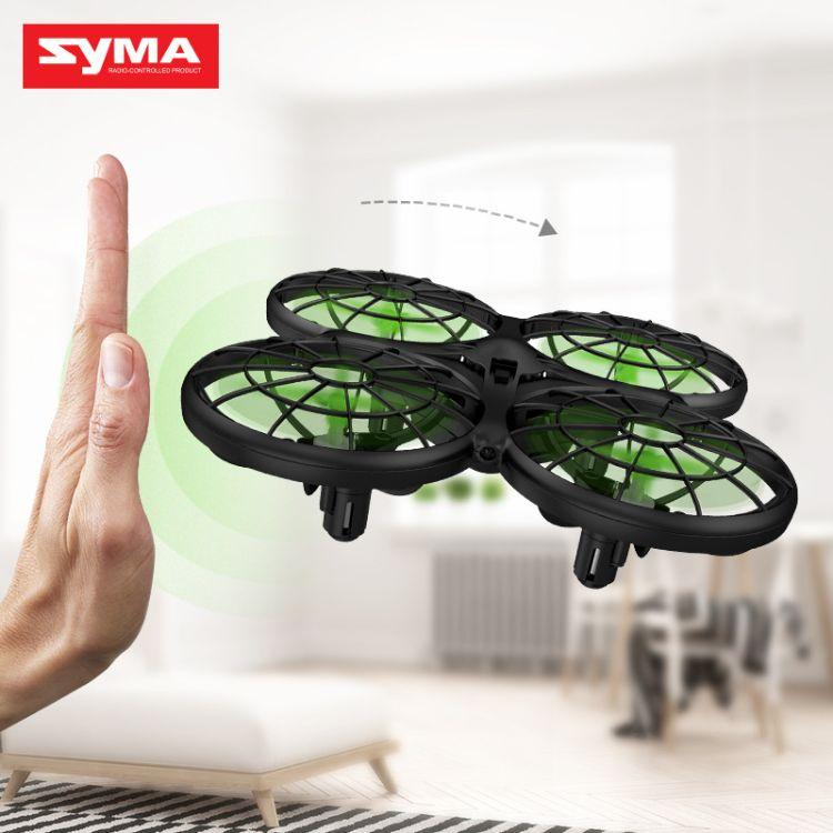 SYMA新品无人机悬浮避障四轴手势感应飞行器儿童玩具直升遥控飞机
