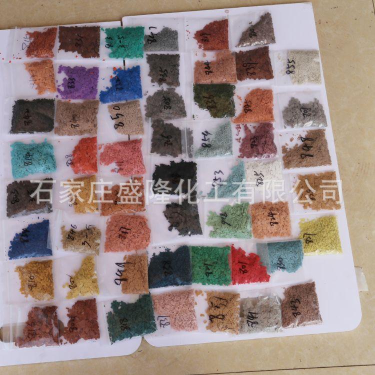 厂家批发复合岩片 涂料专用 岩片 染色岩片 煅烧岩片 天然岩片