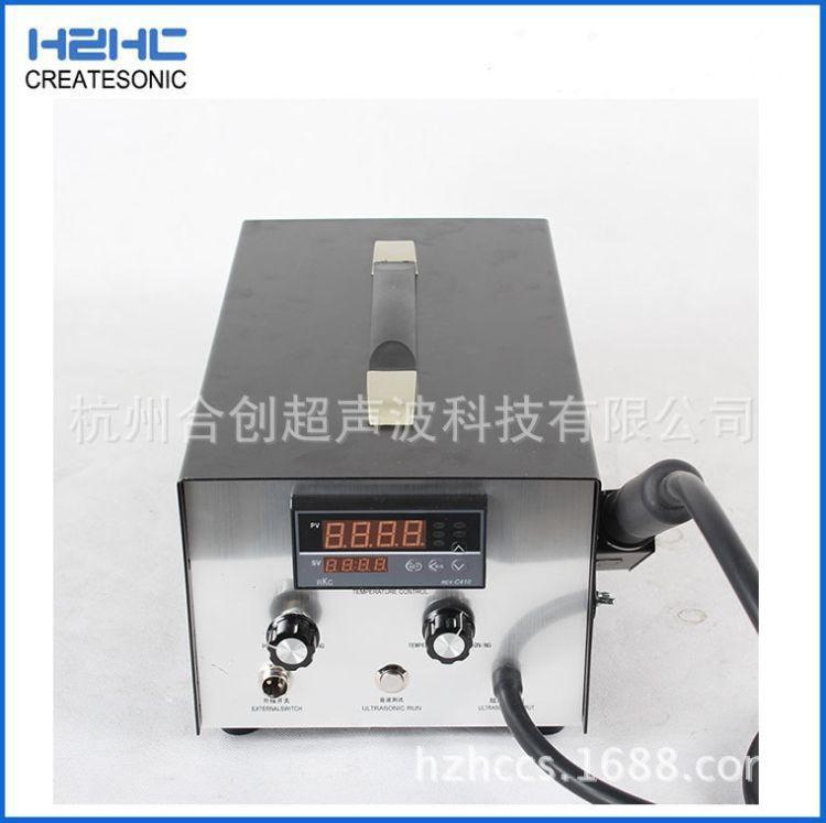 超声波焊锡机超声波电烙铁 玻璃 陶瓷 特种金属焊接 合创生产厂家