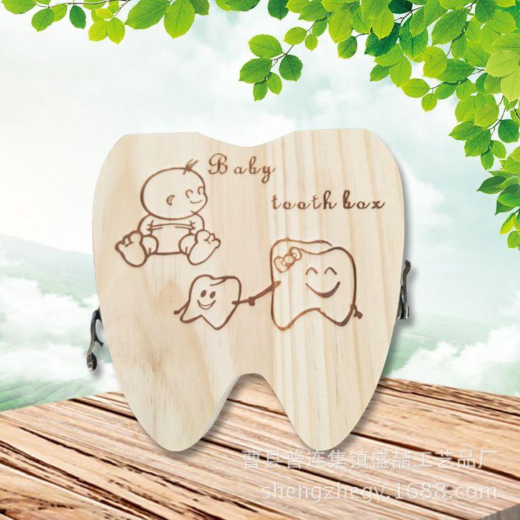厂家批发定制胎毛收纳纪念盒 乳牙保存木盒 男女宝宝乳牙盒