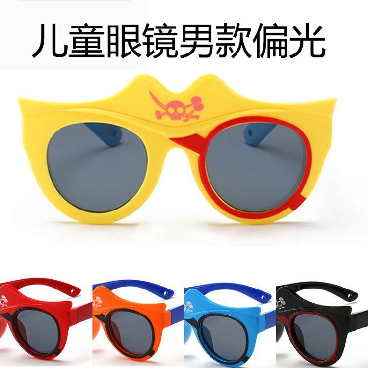 搞怪扮酷万圣节元素卡通儿童偏光太阳眼镜硅胶材质厂价直销可代发