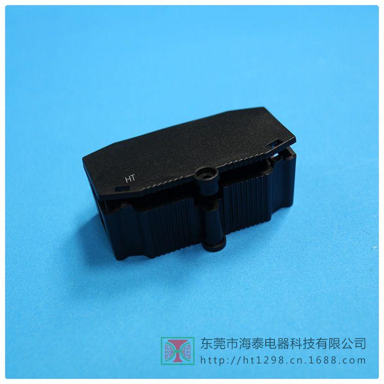 410(配923-3/P02-D3三位端子台接线盒)接线盒