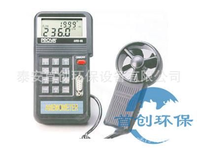 AVM-07测温度/风速/风量计(RS232)气象风速检测仪
