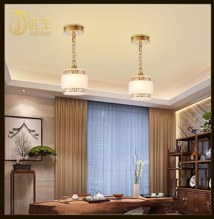 進豐燈飾 簡約創意單吊燈 茶室書房吊燈北 歐復古藝術單頭燈具