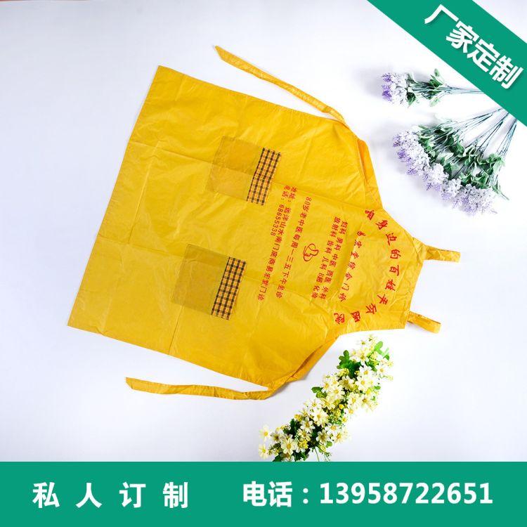 韩版广告围裙pvc防水防油围裙 创意家居防污环保有口袋围裙批发