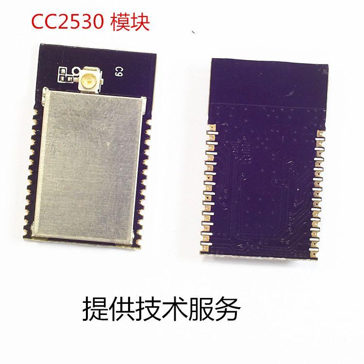 CC2530模块Zigbee小体积超远距离 无线组网透传板载PCB带程模块