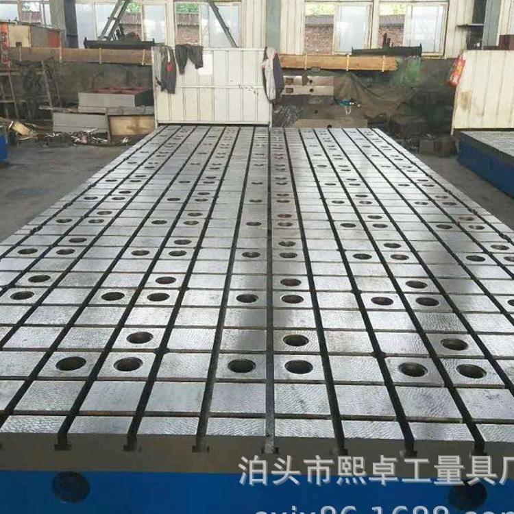 铸铁校管基准检测平台,检验试验基础工作台平板
