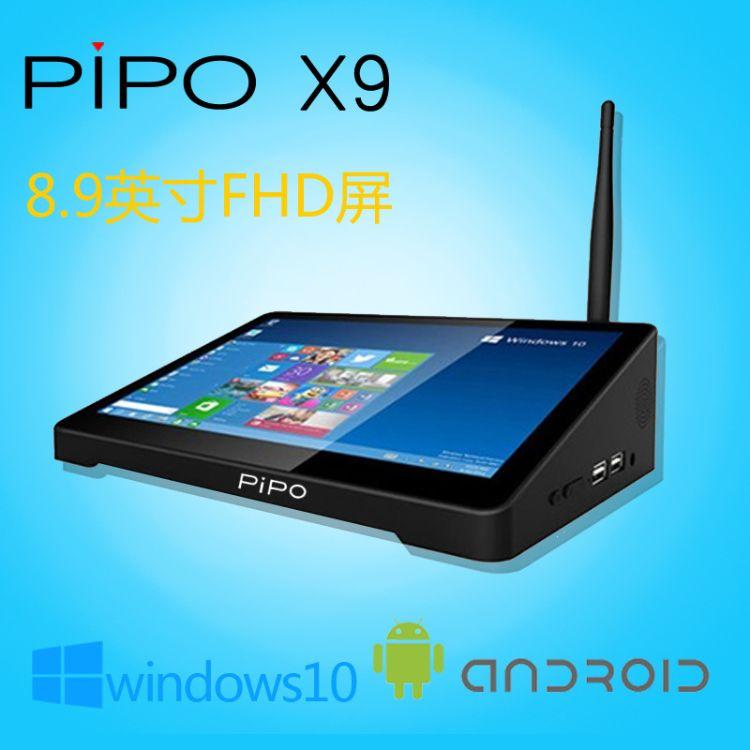 Pipo/品铂 X9 WIFI 64GB win10双系统8.9英寸迷你pc平板电脑现货