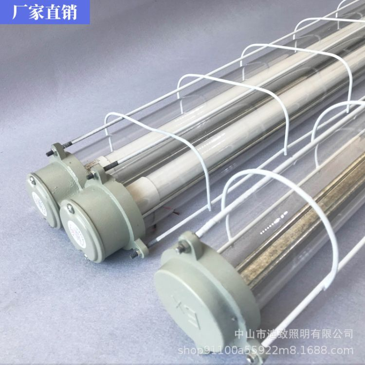 厂家直销隔爆型防爆灯厂房仓库工程专用单管双管LED防爆灯罩外壳