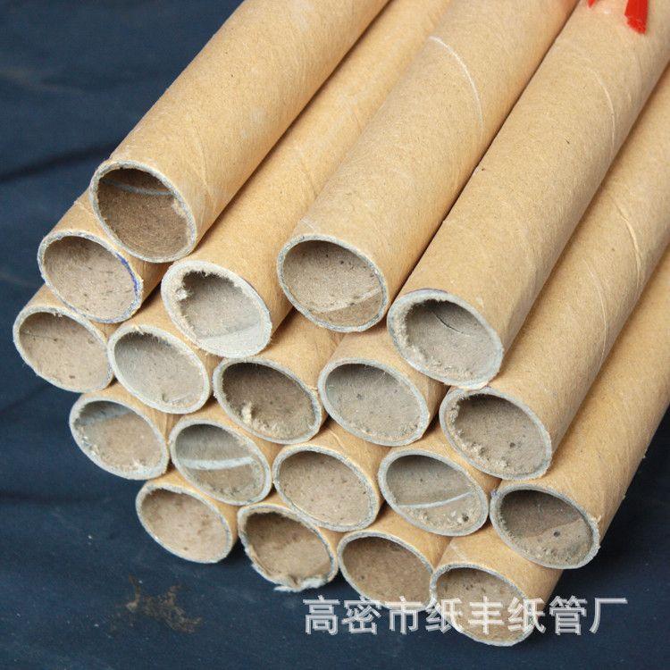 纸丰纸管厂家定制加重纸管 工业纸管 胶带纸管 纸筒纸管 纸管纸轴