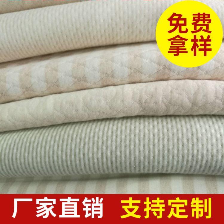 素色提花针织提花彩棉空气层空心棉夹层棉汗布棉毛布料批发
