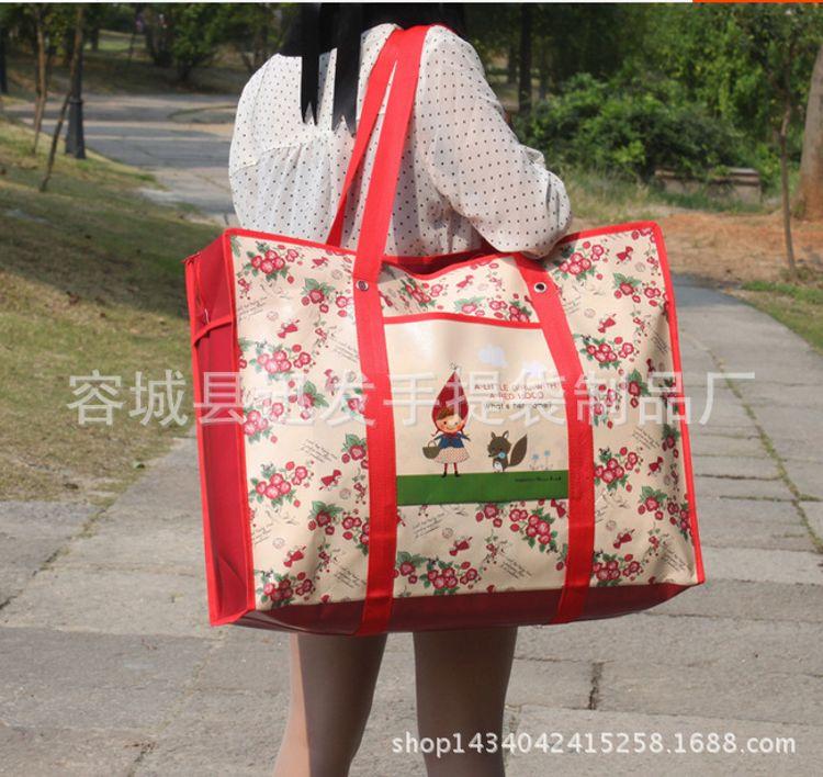 无纺布覆膜编织袋卡通袋子搬家袋行李袋包装袋50*36*17