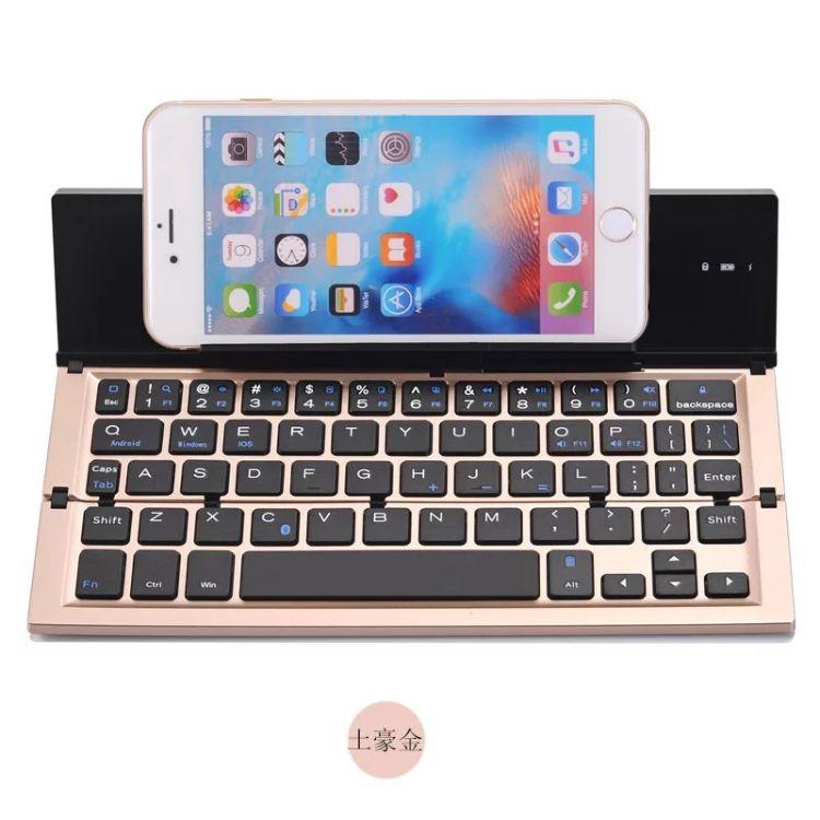 新款三折便携蓝牙键盘三系统通用手机平板电脑铝合金无线折叠键盘