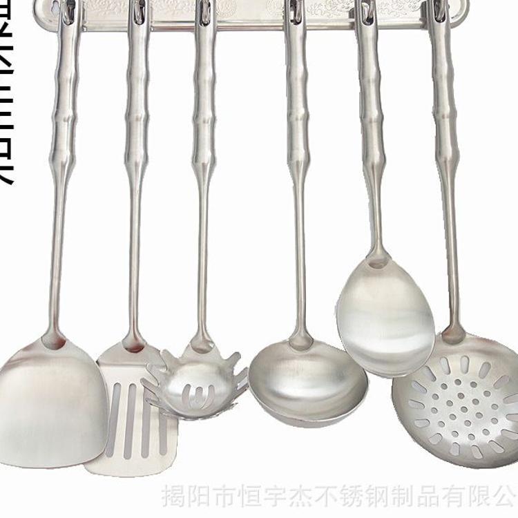 揭阳不锈钢厨具七件套  厨具套装烹饪餐具套装批发  厂家直销