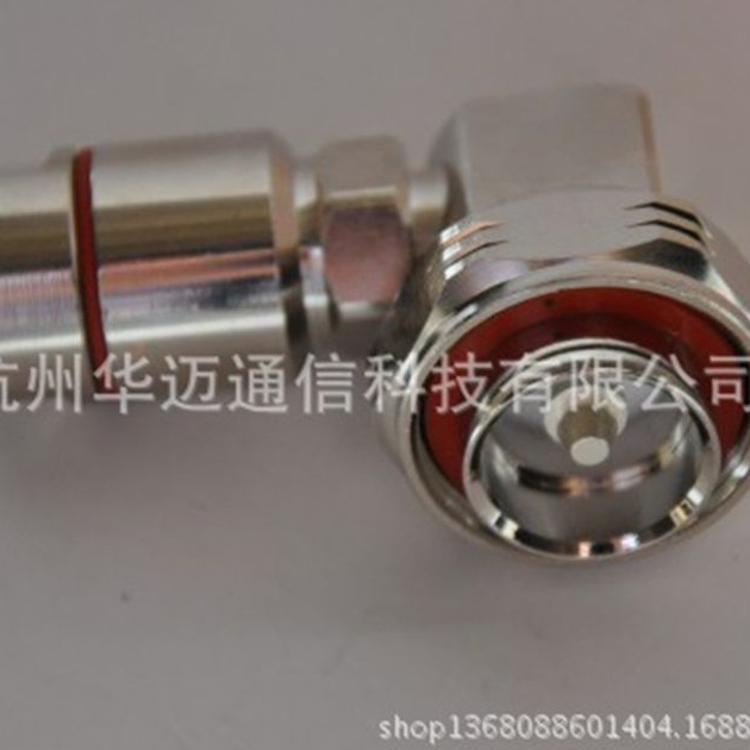厂家直销 高档DIN型1/2弯头  7/16DIN-JW1/2头子