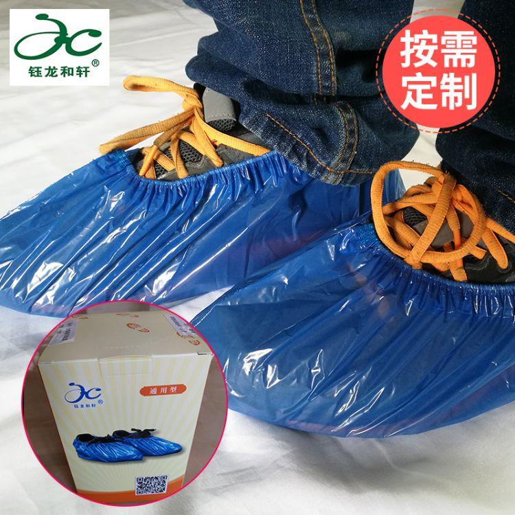 供应定制加厚合装抽取式鞋套 优质一次性漂流防雨鞋套批发
