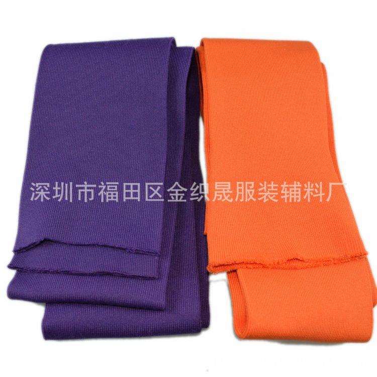 圆筒无缝罗纹袖口低弹丝拉架1*1针织罗纹面料14针厂家定做