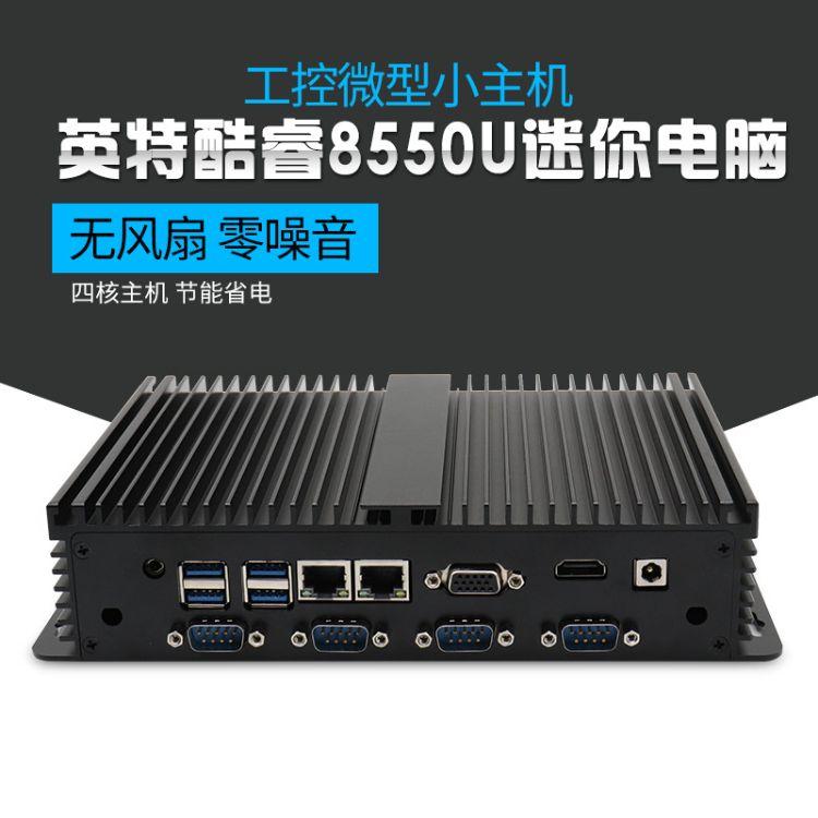 标点工控机 工业电脑 工业计算机 工控电脑一体机