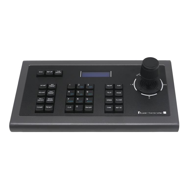 天创恒达 UV1000三维控制摄像机键盘485/232/422键盘 导播多功能