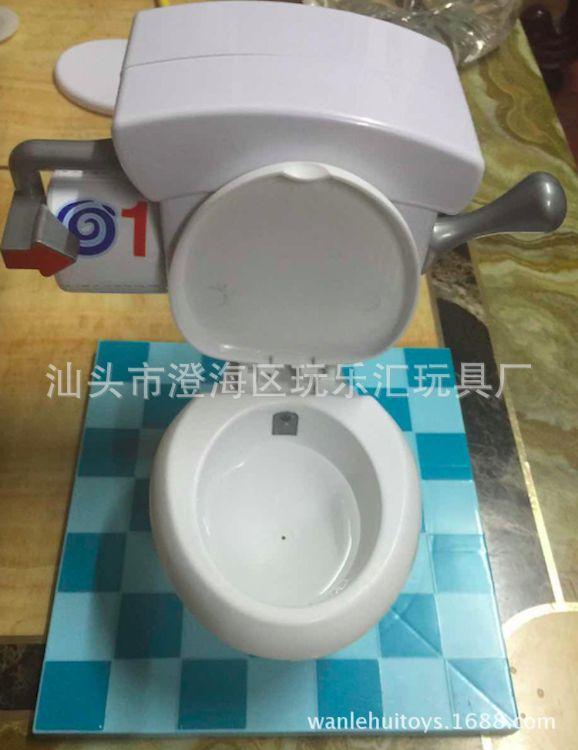 TOILET整蛊喷水马桶厕所基地游戏 互动桌面游戏 整人玩具厂家直销