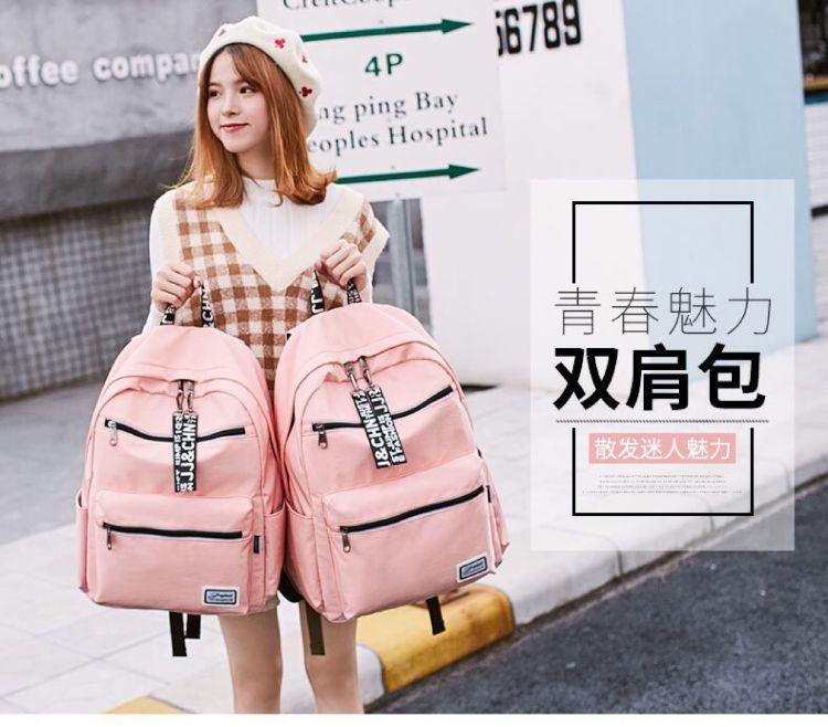 胜明 初中学生书包 女双肩包 大容量韩版时尚休闲校园学院风高中女生背包