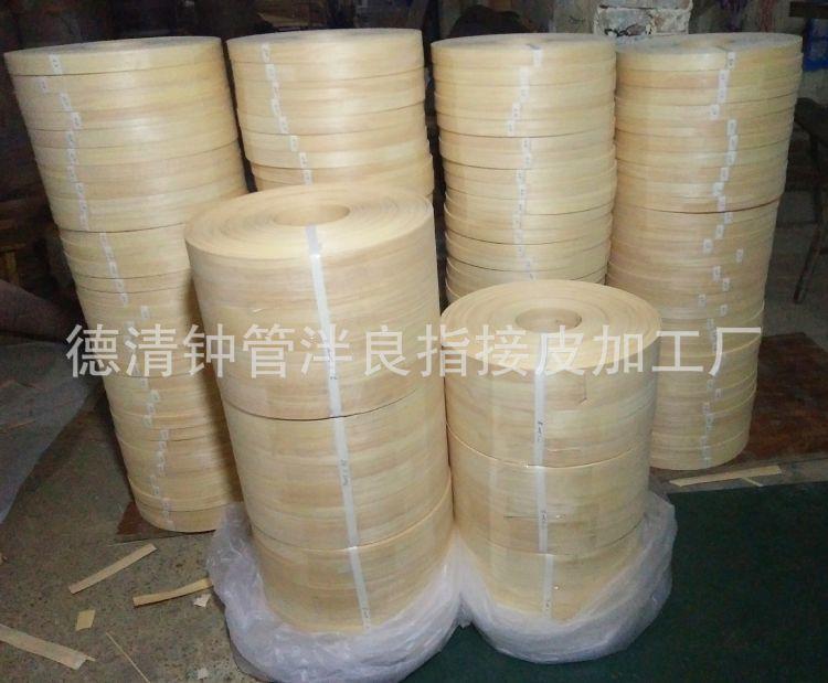 天然实木橡胶木50丝无限延长封边条 规格可定制厂家直销 量大从优