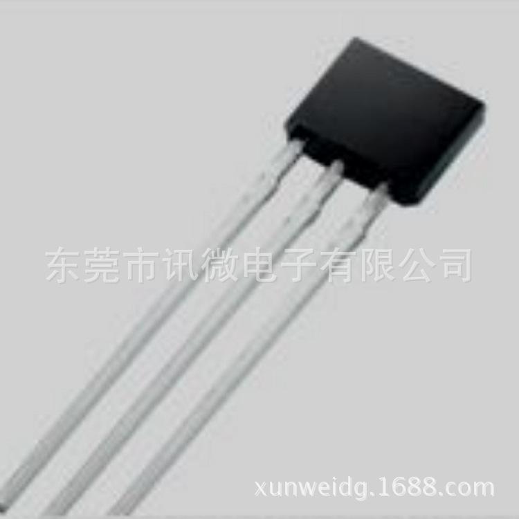 2SA854S PNP 200mW IC-500mA TO-92S晶体管
