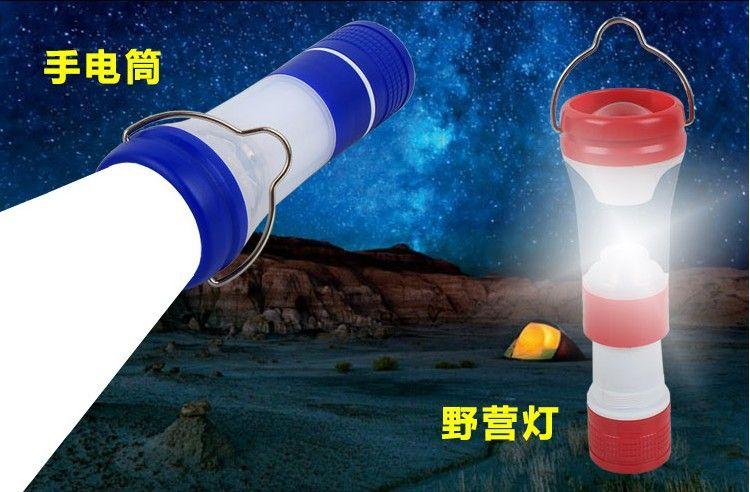 两用手电筒野营灯7号电池灯户外装备露营帐篷灯营地灯LED