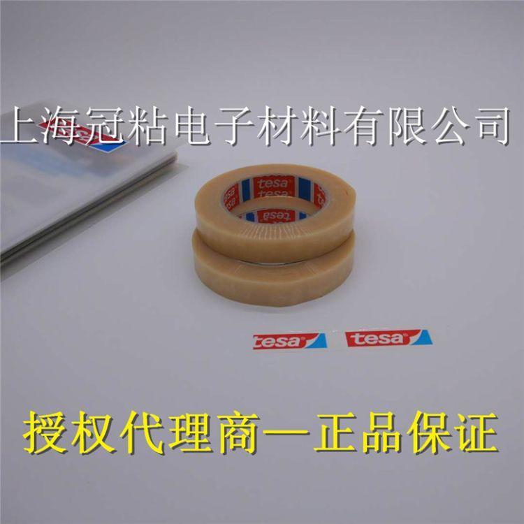 代理商TESA4122德莎4122透明测试PVC单面胶带现货