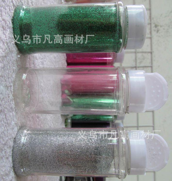 长期批发10孔翻盖瓶 110克金葱粉 100克闪光粉定制 热卖便宜