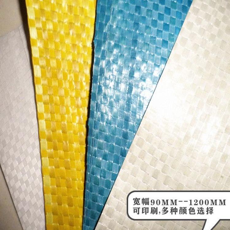 苏州福共厂家白色编织布 编织布生产厂家