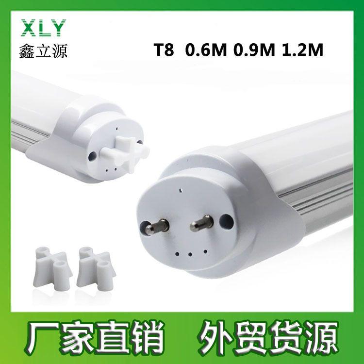 T8一体T8椭圆 led灯管0.6 0.9 1.2米 18W 20W led日光灯 厂家批发