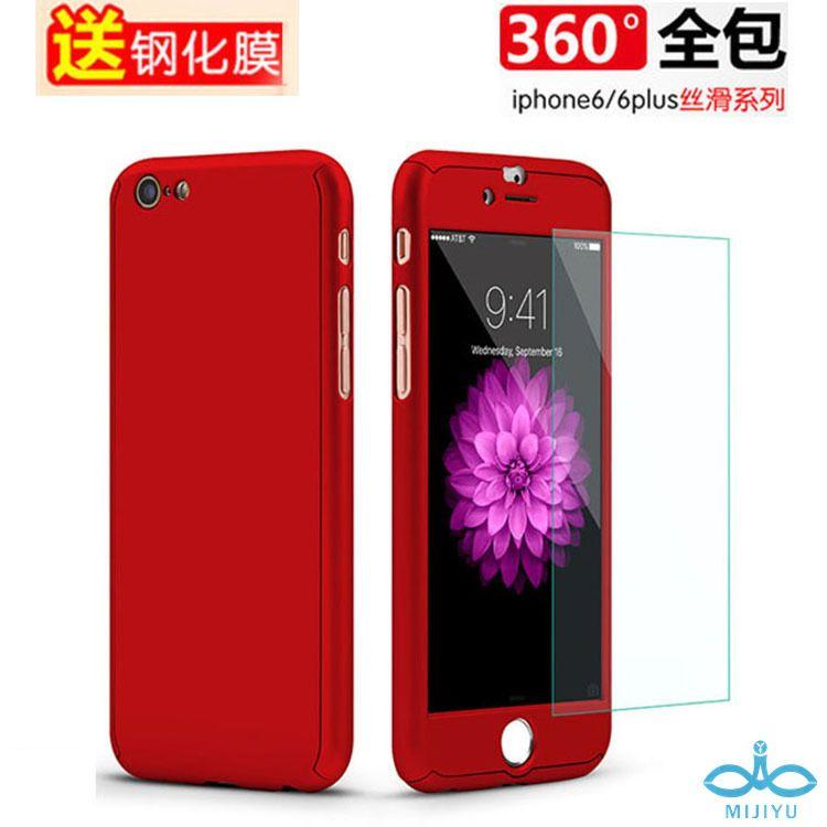 适用iPhoneX单色360全包手机壳 苹果8超薄手机套 iphone7保护壳