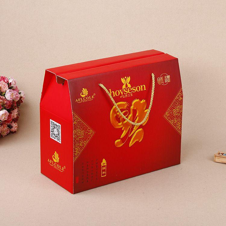 瓦楞纸盒定做 彩印饮料坚果礼盒制作 手提三层特产瓦楞纸箱定制