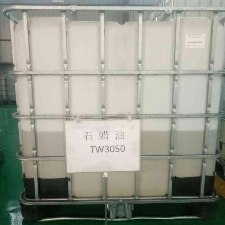 青岛26号白油橡胶PVC PE EVA电缆增塑剂软化剂 工业级白油