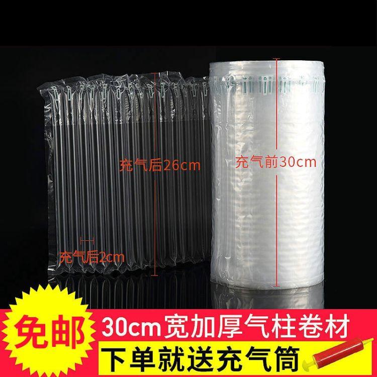 宏明 防震充气气柱袋 充气柱包装批发