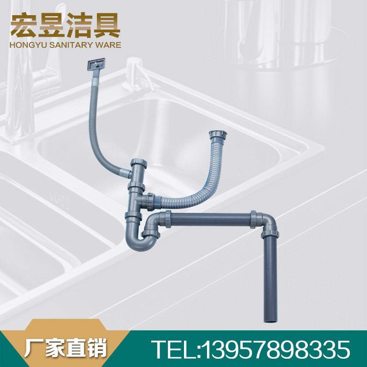 厨房水槽配套 塑料下水管 排污管 节能环保 厨房排水 浙江厂家