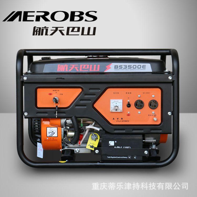 航天巴山3KW家用发电机组 220V低噪电启动全铜感性小型汽油发电机
