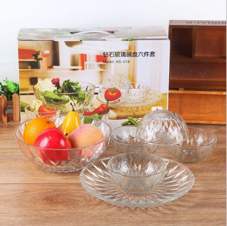 钻石碗盘六件套 玻璃沙拉碗四件套 透明钻石碗两件套 礼品定制