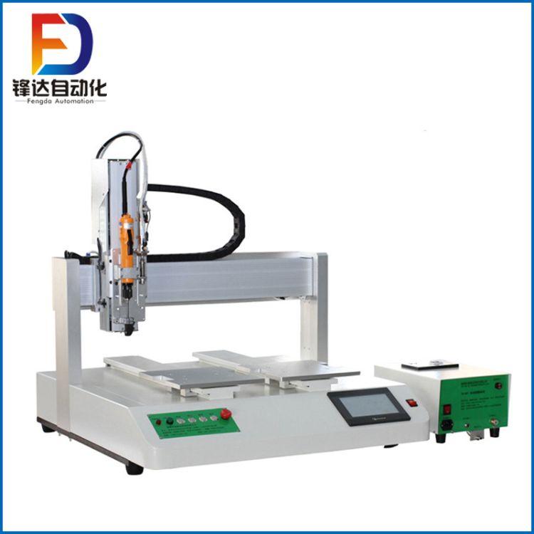 长期供应 优质高效桌面式螺丝机 桌面型自动锁螺丝机 定位精度  批发生产哪家强