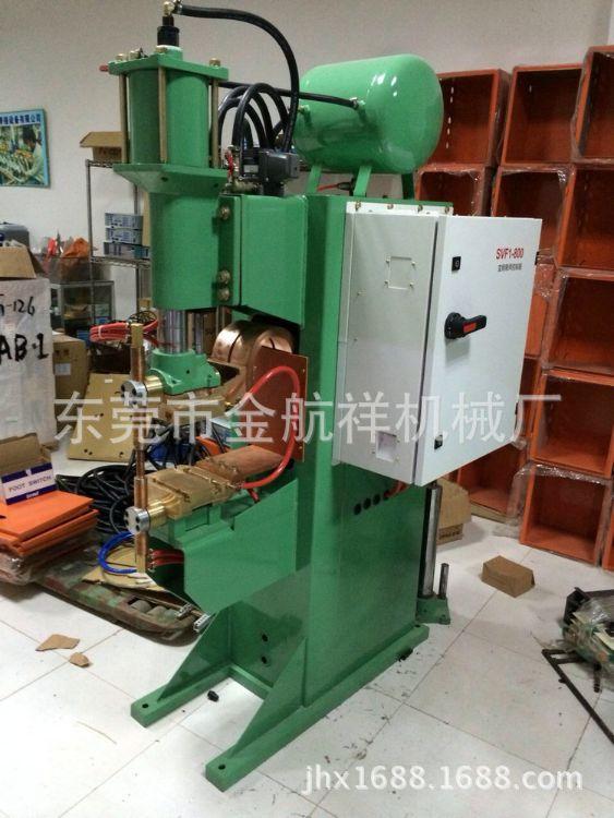 热销供应中频点焊机,大功率省电点焊机