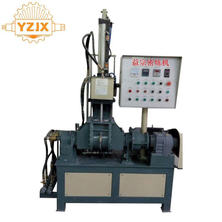 电加热翻转式2L升小型二手密炼机 EVA实验型密炼机