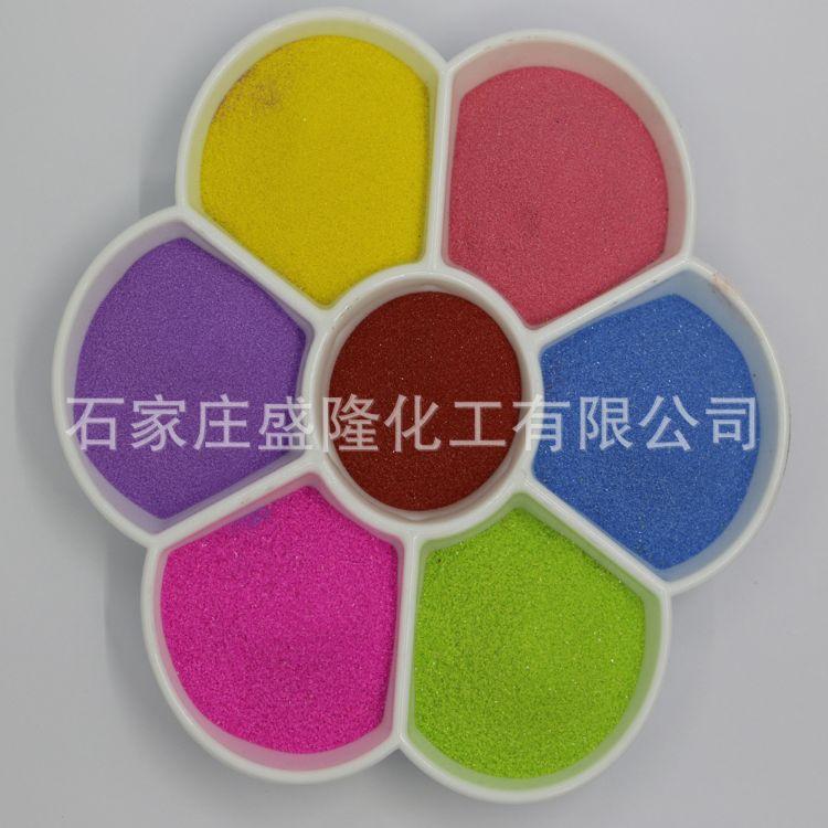 批发彩砂 染色彩砂 煅烧彩砂 儿童娱乐砂 沙画彩砂 颜色齐全 工厂