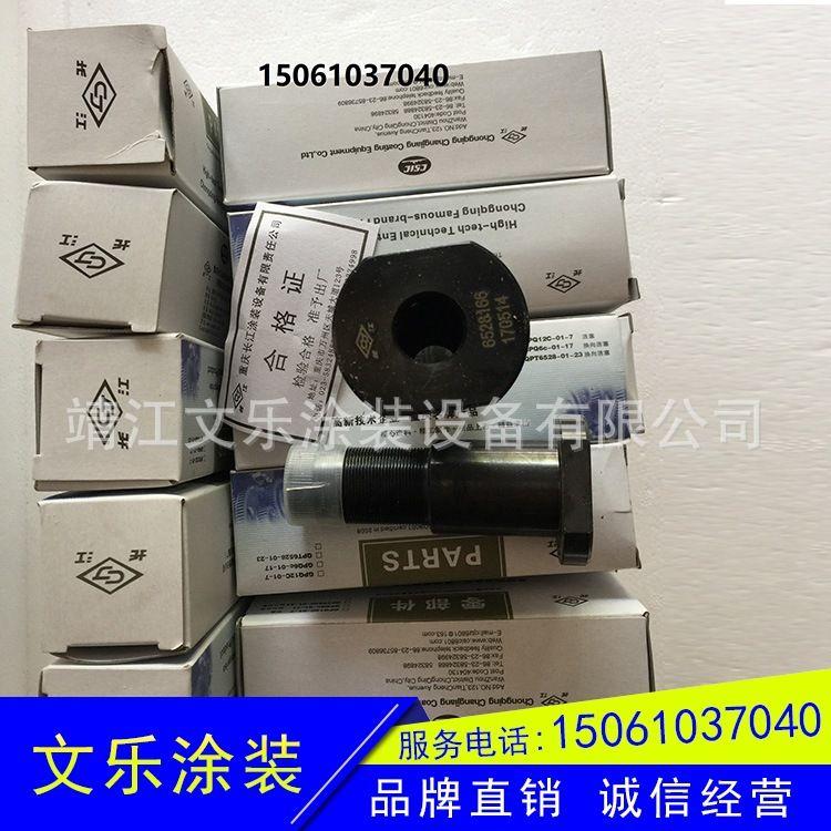 长江6528K柱塞阀体 小型气动无气喷涂设备配件 无气喷涂机配件