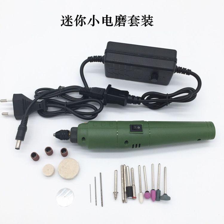 可调速万用夹小电磨多功能电动雕刻抛光笔迷你电磨机DIY必备工具